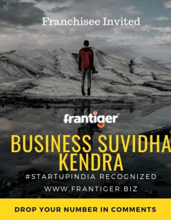 Business Suvidha Kendra Franchise