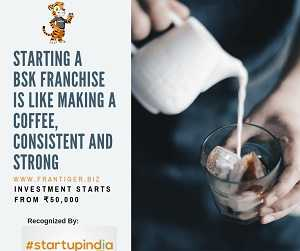 start a business suvidha kendra