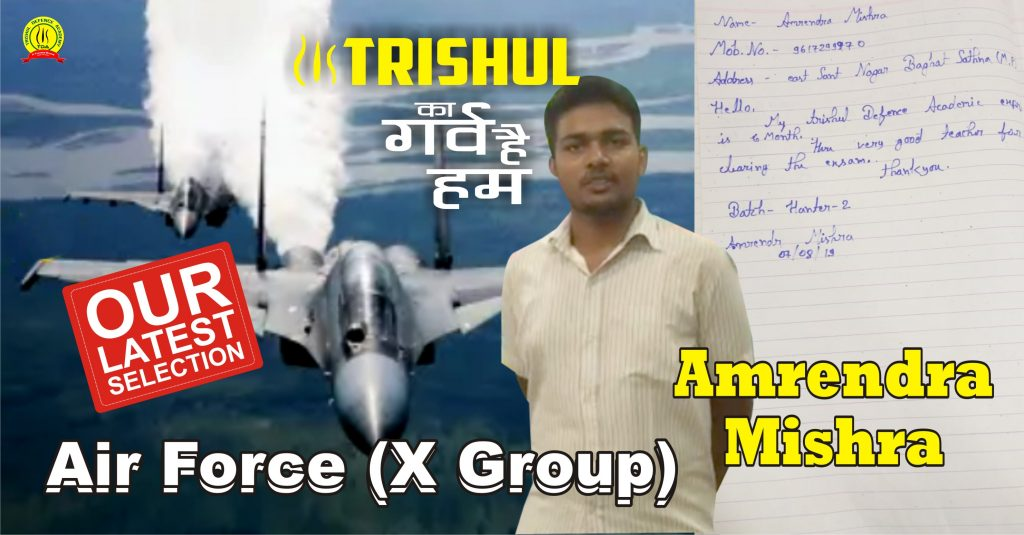 Trishul Defence Academy Franchise selected candidate